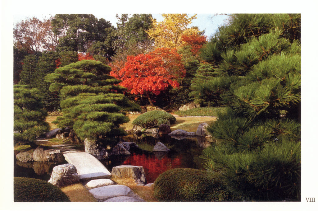giardino giap1w